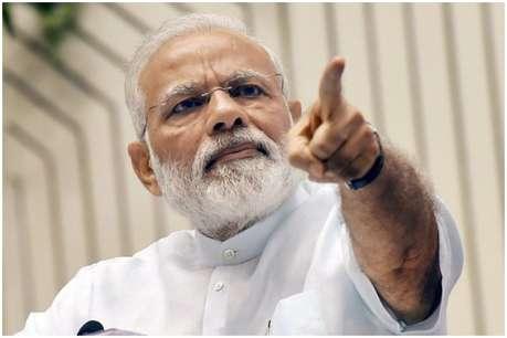 PM मोदी राज्यसभा में खराब अटेंडेंस को लेकर बीजेपी सांसदों से हैं नाराज