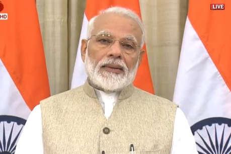 Budget 2019: PM मोदी बोले- इस बजट से गरीबों को मिलेगा बल, युवाओं को बेहतर कल