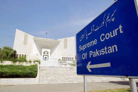 हिंदू जिमखाना में सरकारी निर्माण से नाराज हुआ पाकिस्तान सुप्रीम कोर्ट, अधिकारियों को लगाई फटकार