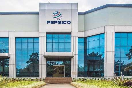 पेप्सिको इस राज्य में निवेश करेगी 514 करोड़ रुपये, 1500 लोगों को मिलेगी नौकरी