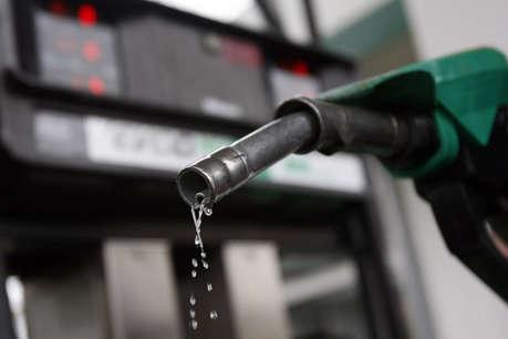 पेट्रोल-डीज़ल की नई कीमतें जारी, फटाफट जानें आज के रेट्स