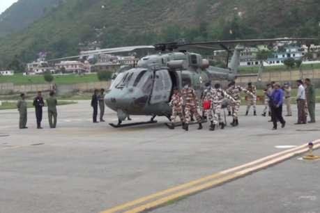 सफल रहा ऑपरेशन डेयर डेविल: नंदा देवी से 7 पर्वतारोहियों के शव पिथौरागढ़ लाए गए