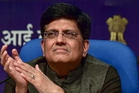 नहीं बढ़ेगा ट्रेन का किराया! रेल मंत्री ने कहा-भारतीय रेलवे को मिलने वाली है एक बड़ी कामयाबी