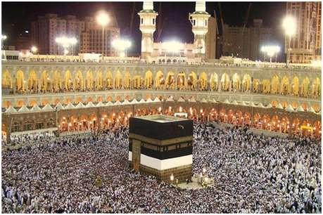 सऊदी अरब का तोहफा: दुनिया के 4 देशों के साथ अब भारतीय हज यात्रियों को भी मिलेगी ये सुविधा