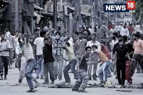 मुजफ्फरनगर दंगों से जुड़े 74 मामले नहीं होंगे बंद, कोर्ट ने खारिज की अपील