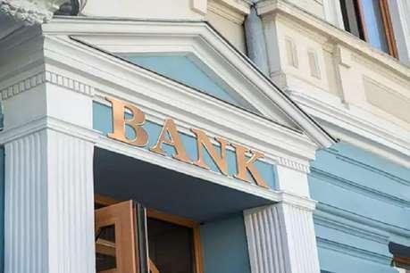 अब क्षेत्रीय ग्रामीण बैंकों के शेयरों में कर सकेंगे ट्रेडिंग, सरकार का है ये प्लान