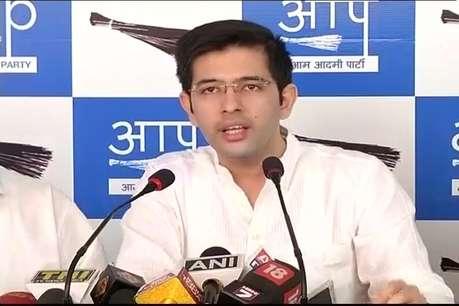 राघव चड्ढा ने दक्षिण दिल्ली लोकसभा सीट के चुनाव परिणाम को हाईकोर्ट में दी चुनौती