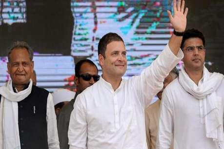 राजस्थान: चुनाव में मिली हार और राहुल के इस्तीफे से कब उभरेगी कांग्रेस...