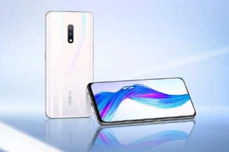 7 हज़ार रुपये के फायदे में ले जाएं स्मार्टफोन Realme X, 48 मेगापिक्सल कैमरा से है लैस
