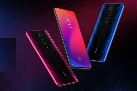 Xiaomi के इस फोन में है अब तक का सबसे पावरफुल प्रोसेसर! सस्ते में खरीदने का मौका