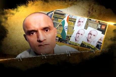 पाकिस्तानी मीडिया ने कुलभूषण जाधव मामले में ICJ के फैसले को बताया भारत की हार