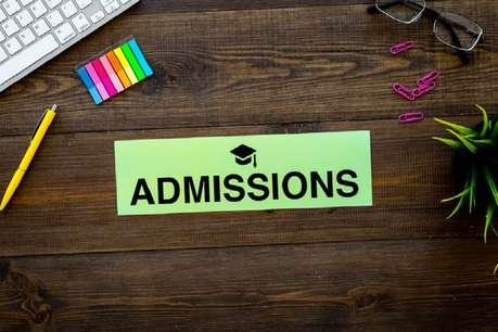 12वीं में 70%-85% अंक पाने वाले ध्यान दें, इन कॉलेजों में मिल सकता है एडमिशन