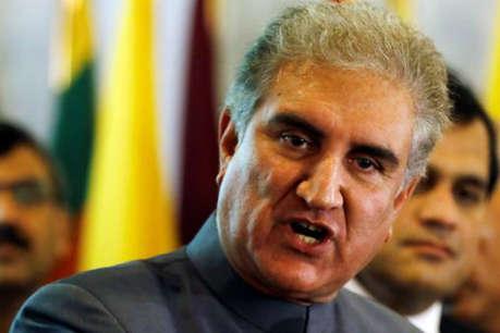 पाकिस्तान के विदेश मंत्री बोले- कश्मीर पर ट्रंप की पेशकश उम्मीदों से कहीं ज्यादा है