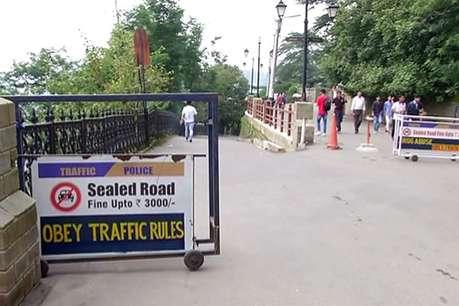 HC के आदेशों पर घमासान: ये हैं शिमला में 6 सील्ड और 8 रिस्ट्रिक्टिड रोड