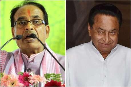 वरुण हत्याकांड: शिवराज ने कमलनाथ पर साधा निशाना, कहा- कांग्रेस का हाथ अपराधियों के साथ