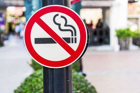 बीड़ी-सिगरेट पीने वालों के लिए बड़ी खबर! सरकार अब लगाएगी इतने हजार रुपये का जुर्माना