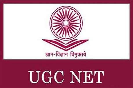 NTA UGC NET Result 2019: यूजीसी नेट जल्द जारी करेगा रिजल्ट, ऐसे चेक कर सकेंगे