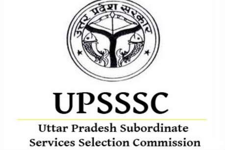 UPSSSC ने 12वीं पास के लिए निकाली 655 वैकेंसी, 8 अगस्त तक करें अप्लाई