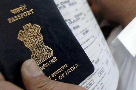 गोरखपुर: फर्जी दस्तावेजों पर सैकड़ों पासपोर्ट बनाने का गोरखधंधा