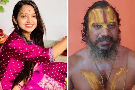 साक्षी मिश्रा के मुद्दे पर भड़के अयोध्या के संत, बोले- बेटी ने किया पिता को बदनाम