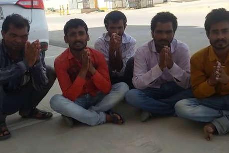 सऊदी अरब में बंधक भारतीयों ने जारी किया वीडियो, मोदी-योगी से लगाई गुहार
