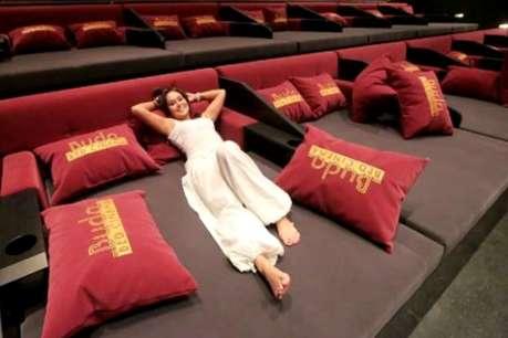 थियेटर में कुर्सी पर बैठकर फिल्म देखना हुआ पुराना, होगा ये बड़ा बदलाव