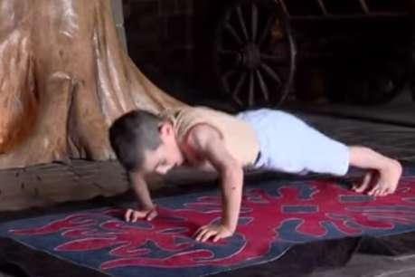 6 साल के लड़के ने एक बार में किए 3 हजार पुश-अप्स, इनाम में मिला आलीशान घर