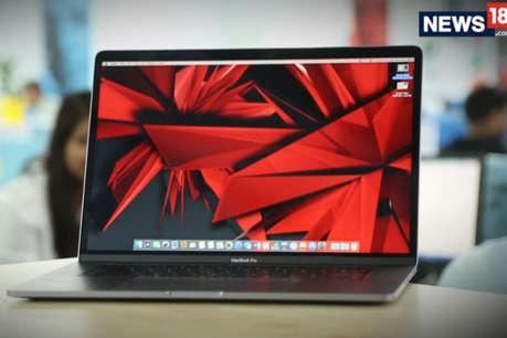 30 हज़ार रुपये तक सस्ता हुआ Apple का MacBook Pro और MacBook Air, ये है नई कीमत