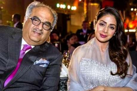 डीजीपी का दावा श्रीदेवी का हुआ मर्डर, अब आया पति बोनी कपूर का ये बयान