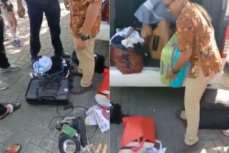 विदेश घूमने गया था भारतीय परिवार, होटल से गायब कर दिया सारा सामान