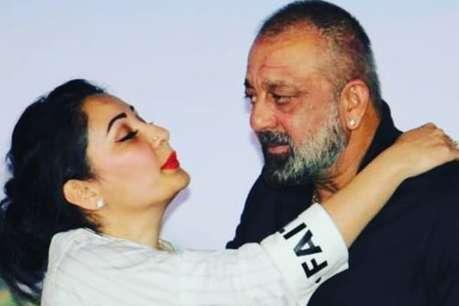 आखिर क्यों पति संजय दत्त संग पर्दे पर रोमांस नहीं करना चाहती हैं मान्यता?
