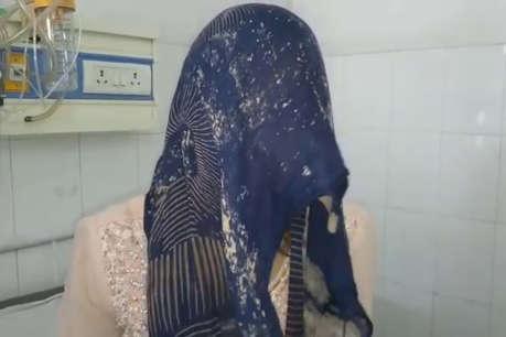 बागपत में दहेज के लिए पत्नी और साले पर फेंका तेजाब