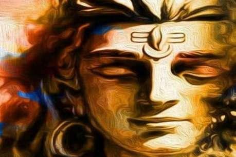 Sawan 2019: इस दिशा में बैठकर करें शिव की पूजा, होंगी सारी मनोकामनाएं पूर्ण!