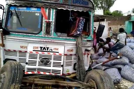 कन्नौज में भीषण सड़क हादसा, एक ही परिवार के 4 लोगों की मौत