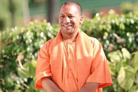 CM योगी को 20 साल पुराने हत्या के मामले में मिली बड़ी राहत