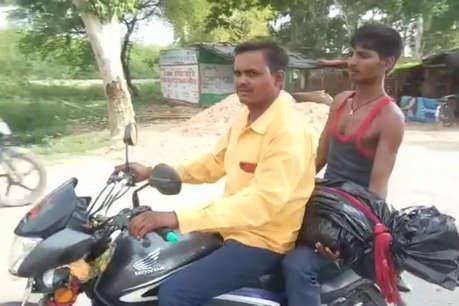 चित्रकूट: एंबुलेंस नहीं मिली तो बाइक पर शव लेकर गया पिता