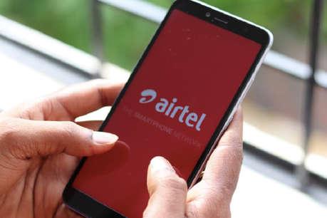 Airtel ने रिवाइज़ किया 1699 रुपये का प्लान, अब मिलेगा 40 फीसदी ज्यादा डेटा