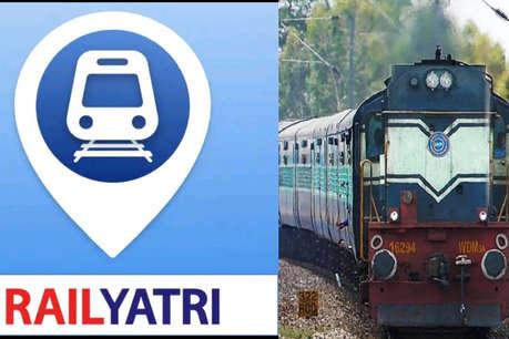 मेडिकल इमरजेंसी से लेकर ट्रेन में खाना कर पाएंगे ऑर्डर, ये है Railyatri app की खासियत
