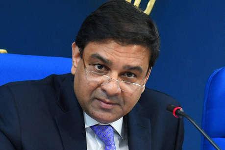 RBI के पूर्व गवर्नर उर्जित पटेल बोले- मनमोहन सरकार ने नहीं निभाई अपनी भूमिका