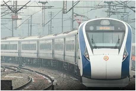 'वंदेभारत' का कटरा-नई दिल्ली के बीच इस तारीख को होगा ट्रायल