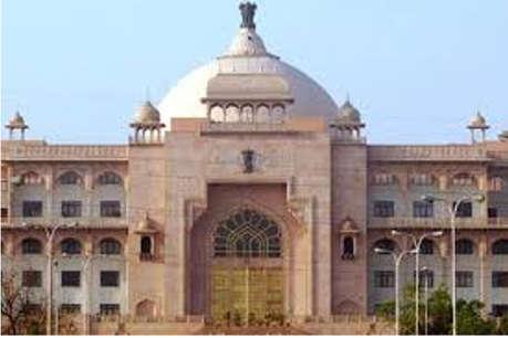 मॉब लिंचिंग करने वालों को अब उम्रकैद! राजस्थान विधानसभा में पेश हुआ विधेयक