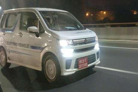 ये है मारुति की नई WagonR इलेक्ट्रिक कार, जानें क्या होगी कीमत