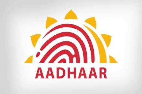 अब बैंक खाते और मोबाइल कनेक्शन के लिए AADHAR जरूरी नहीं