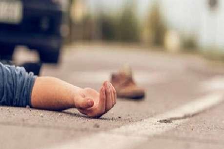 छपरा: तड़पते रहे सड़क हादसे के शिकार युवक, मौत का वीडियो बनाती रही तमाशबीन भीड़