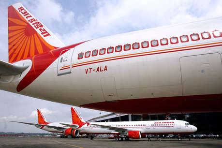 एयर इंडिया के विमान से टकराया पक्षी, करानी पड़ी इमरजेंसी लैंडिंग