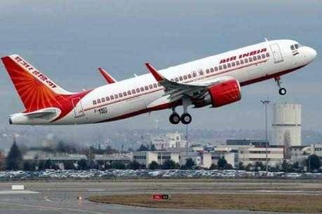 Air India के लिए सरकार ने बनाया नया प्लान, बेचेगी 100% हिस्सेदारी- रिपोर्ट
