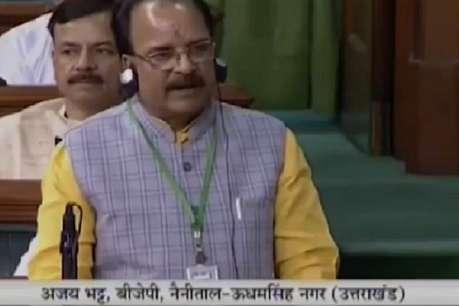 नहीं करवाएं सिजेरियन डिलिवरी! नॉर्मल के लिए BJP सांसद ने सुझाया 'अचूक नुस्खा'