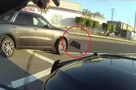 17 साल की लड़की ने नकली बंदूक से साधा निशाना, पुलिस ने मार दी गोली
