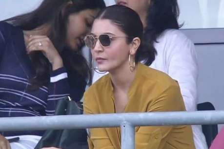 भारत-श्रीलंका का मैच देखने पहुंचीं अनुष्का शर्मा, इस अंदाज में आईं नजर