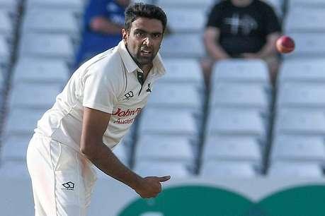 काउंटी क्रिकेट में छा गए अश्विन, एक मैच में लिए 12 विकेट और बनाए 93 रन